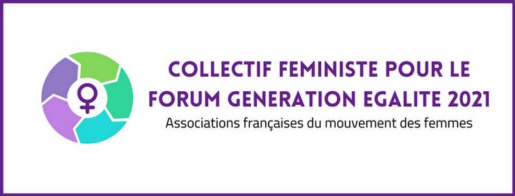 logo du collectif de la Clef pour le FGE